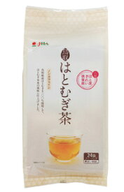 【送料無料(メール便)】鳥取はとむぎ茶 7g×24袋 ゼンヤクノー ムソー muso