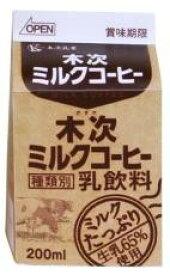 木次 ミルクコーヒー 200ml ムソー muso