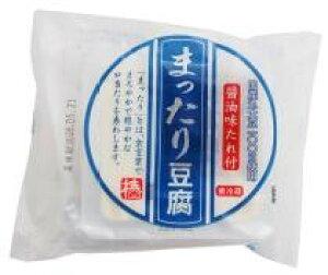 【冷蔵】まったり豆腐・醤油味たれ付 138g ムソー muso