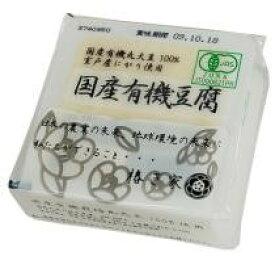 【冷蔵】国産有機豆腐(帯巻き)