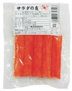 【冷蔵】サラダの友 75g ムソー muso