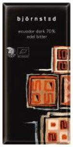 【送料無料(メール便)】bjornsted OGチョコレート・エクアドルダーク70% 100g x2個セット