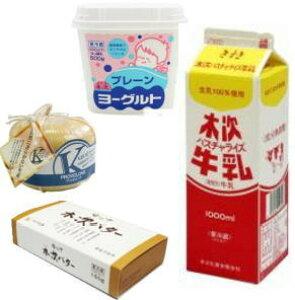 木次乳業セレクト4(パスチャライズ牛乳、ヨーグルト、プロボローネチーズ、バター)