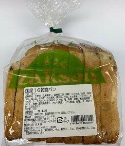 【送料無料】ムソー ザクセン 国産 16穀食パン(スライス)6枚 x2セット