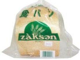 天然酵母・食パン 1斤 ザクセン
