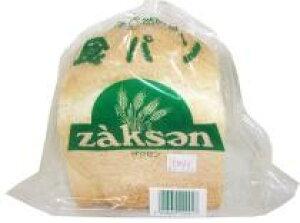 【送料無料】ザクセン 食パン 1斤x2セット