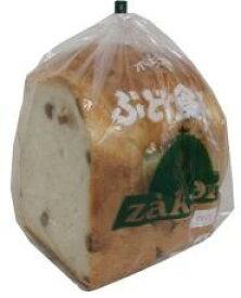天然酵母・ぶどう食パン 1斤 ザクセン