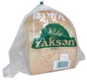 【送料無料】ザクセン 胚芽食パン 1斤x2セット