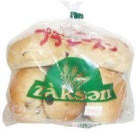 天然酵母・プチレーズンパン 5個 ザクセン
