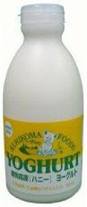 【送料無料】飲むヨーグルトハニー 500mlx2個セット【冷蔵】 栗駒フーズ ムソー