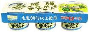 飛騨ノンホモヨーグルト 80g×3個【冷蔵】 飛騨酪農 ムソー muso