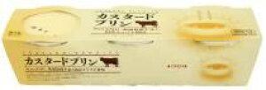 【送料無料】カスタードプリン(90g×3個)x2セット【冷蔵】飛騨酪農 ムソー