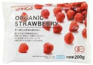 【冷凍食品】ムソー OGストロベリー 200g