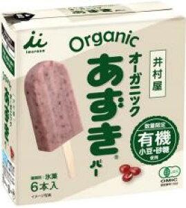 【冷凍食品】ムソー 井村屋 オーガニックあずきバー箱6本入