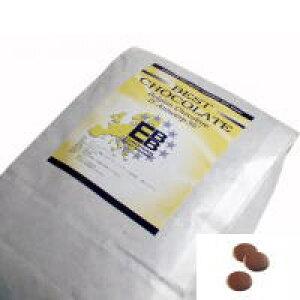 ベルギーチョコ ディ アントワープ 56% 5kg