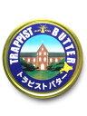 北海道函館 トラピストバター 200g(発酵バター有塩)