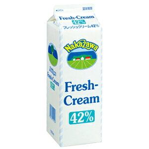 中沢乳業 フレッシュクリーム 42%(1000ml)