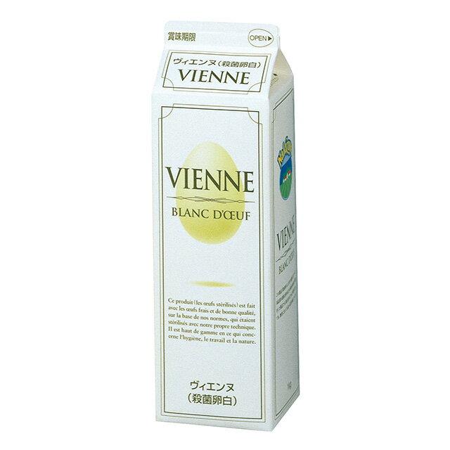 ヴィエンヌ(殺菌冷凍卵白・1kg)