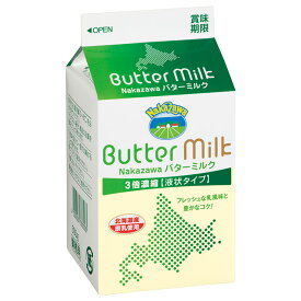 中沢乳業 Nakazawaバターミルク 500g 冷蔵