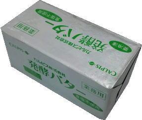 カルピス発酵バター食塩不使用450g