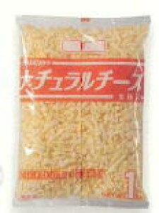 中沢乳業 シュレッドチーズ ミックスチーズ F 1kg 冷蔵
