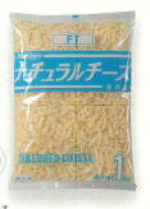 中沢乳業 シュレッドチーズ ミックスチーズ FT 1kg 冷蔵