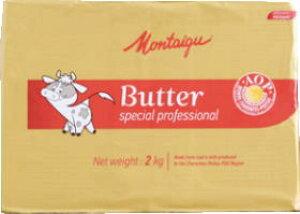 Montaigu AOP発酵バター 2kg 冷凍