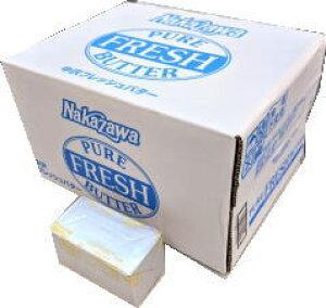 中沢フレッシュバター(食塩不使用)450gx30個(1ケース)