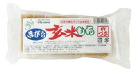 きび入玄米もち 300g(6個) オーサワジャパン