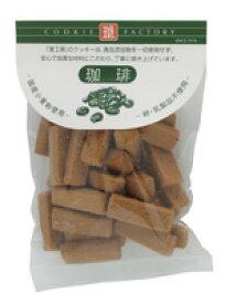 【メール便】ナチュラルクッキー 珈琲 80g オーサワジャパン