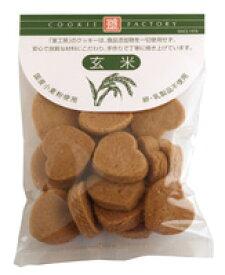 ナチュラルクッキー(玄米) 80g オーサワジャパン