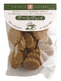 【メール便】ナチュラルクッキー(アールグレイ) 80g オーサワジャパン