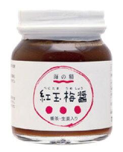 紅玉梅醤 番茶・生姜入り 130g オーサワジャパン