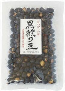 北海道産 黒煎り豆 60g オーサワジャパン
