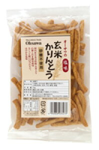 【メール便】オーサワの玄米かりんとう(塩味) 70g オーサワジャパン