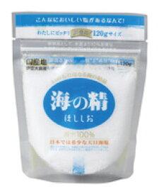 【メール便】海の精ほししお(青) 120g オーサワジャパン