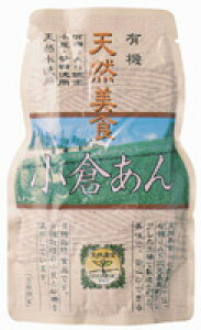 【メール便】天然美食 小倉あん 300g オーサワジャパン