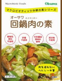 【送料無料(メール便)】オーサワ回鍋肉の素 100g 代引・同梱 不可 オーサワジャパン
