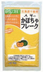 【送料無料(メール便)】かぼちゃフレーク 70g オーサワジャパン