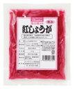 【メール便】紅しょうが(刻み) 60g オーサワジャパン