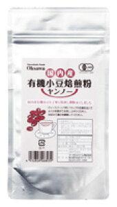 【メール便】国内産有機小豆焙煎粉(ヤンノー) 100g オーサワジャパン
