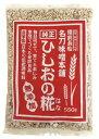 【メール便送料無料】ひしおの糀 550g オーサワジャパン