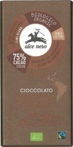 アルチェネロ 有機ダークチョコレート 100g オーサワジャパン