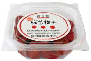 特別栽培 紅玉梅干(カップ) オーサワジャパン 200g×2個