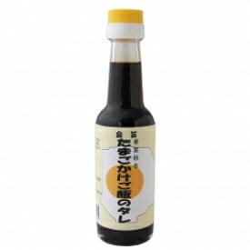 金笛 たまごかけご飯のタレ 150ml 笛木醤油 創健社
