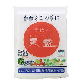 赤穂の天塩 1kg 天塩 創健社