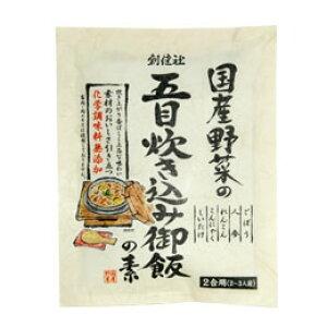 国産野菜の五目炊き込み御飯の素 150g 創健社