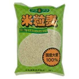 米粒麦(丸麦) 1kg 永倉精麦 創健社
