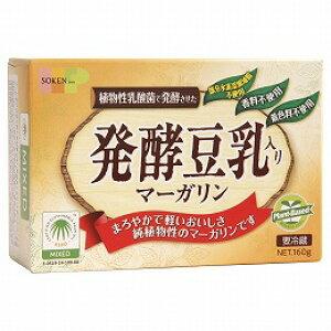 創健社 発酵豆乳入り マーガリン 160g 【冷蔵】
