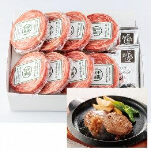 【2021夏ギフト】 日本の米育ち 三元豚ロールステーキギフト 75g×8個【冷凍】HSF19-4